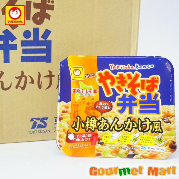 【東洋水産】マルちゃん 小樽あんかけ風やきそば弁当 1ケース(12食)