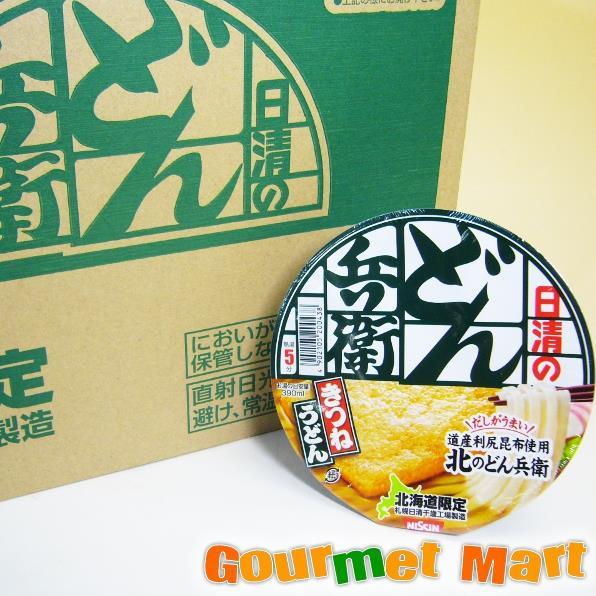 【日清食品】北のどん兵衛  きつねうどん (北海道限定)×12個入 【ご当地B級グルメのカップ麺】をお取り寄せ