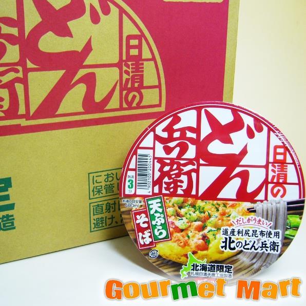 【日清食品】北のどん兵衛 天ぷらそば(北海道限定)×12個入  【ご当地B級グルメのカップ麺】をお取り寄せ