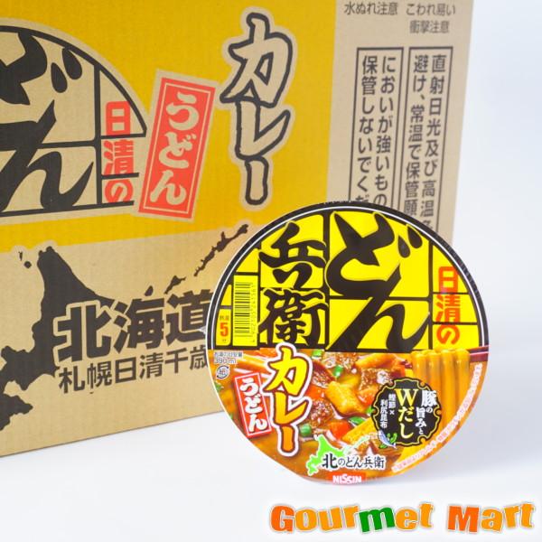 【日清食品】北のどん兵衛 カレーうどん(北海道限定)×12個入 【ご当地B級グルメのカップ麺】をお取り寄せ
