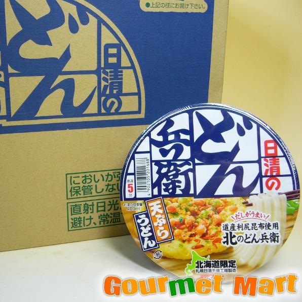 【日清食品】北のどん兵衛 天ぷらうどん(北海道限定)×12個入 【ご当地B級グルメのカップ麺】をお取り寄せ