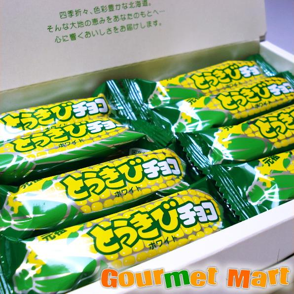 【スノーベル】元祖とうきびチョコ ホワイト 16本入