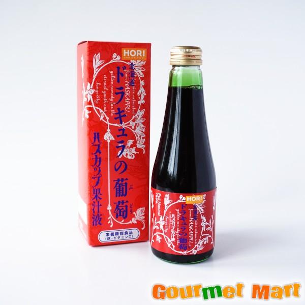 HORI ドラキュラの葡萄 「ハスカップ果汁液」