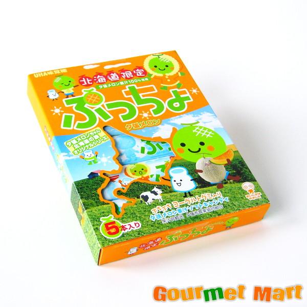 北海道限定【UHA味覚糖】 ぷっちょ夕張メロン味