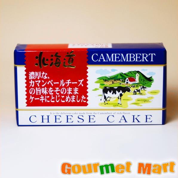 濃厚カマンベールチーズケーキ