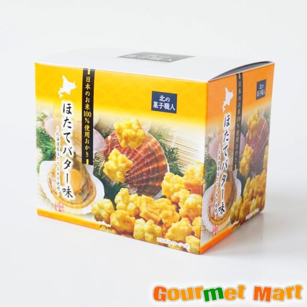 【岩塚製菓】北の菓子職人 帆立バター味