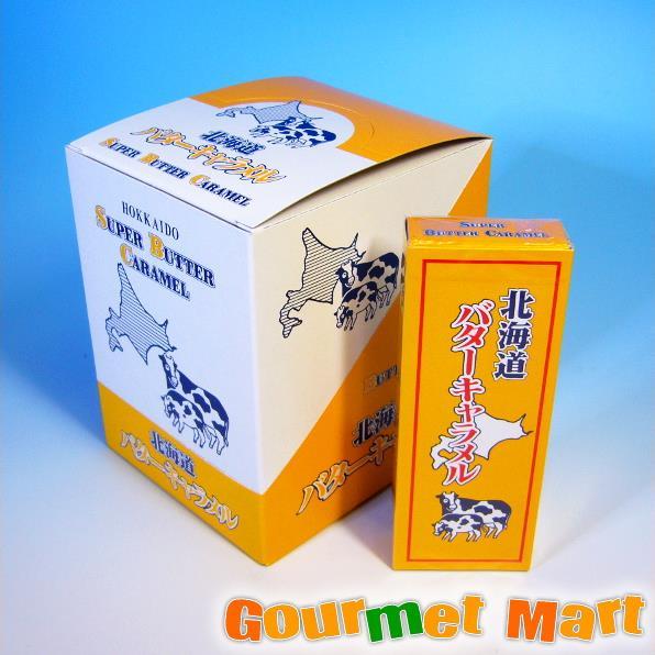 北海道限定 十勝バターキャラメル 10個セット 【ご当地キャラメル】をお取り寄せ