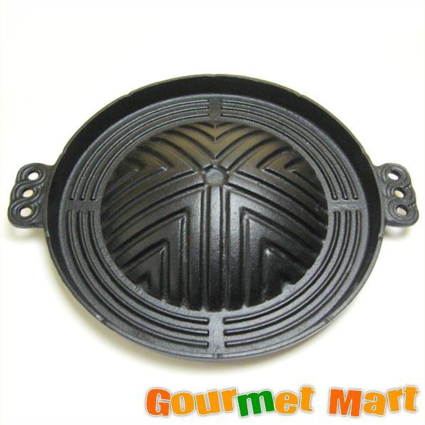 【鉄鋳物製】ジンギスカン鍋