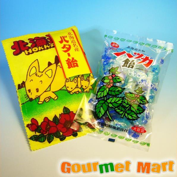 【DM便限定/送料込】北海道名産 きつねバター飴&ハッカ飴