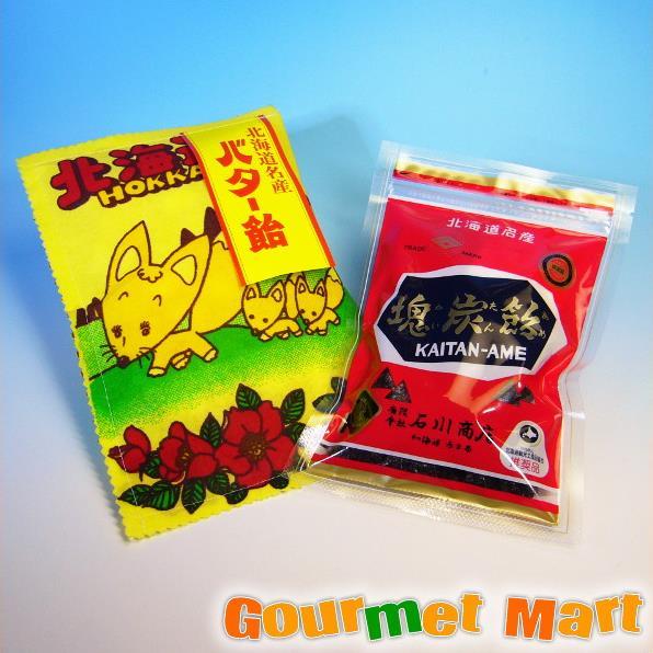 【DM便限定/送料込】北海道名産 きつねバター飴&塊炭飴