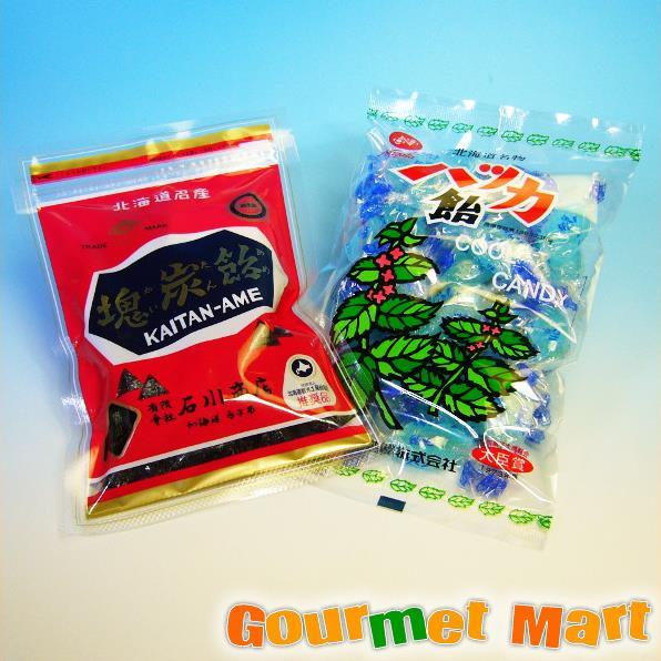 【DM便限定/送料込】北海道名産 塊炭飴&ハッカ飴セット