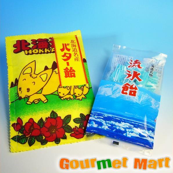 【DM便限定/送料込】北海道名産 バター飴&流氷飴セット