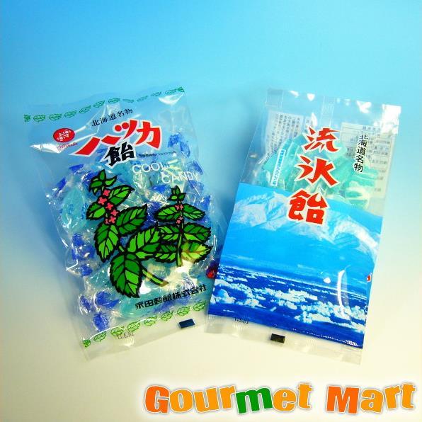 【DM便限定/送料込】北海道名産 ハッカ飴&流氷飴セット