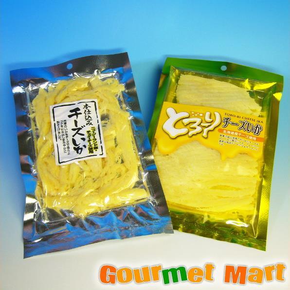 【DM便限定/送料込】北海道限定 本仕込みチーズいか&とろーりチーズいかセット