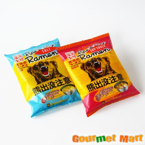 【ゆうパケット限定/送料込】北海道ラーメン 熊出没注意 塩味・醤油味 味くらべセット