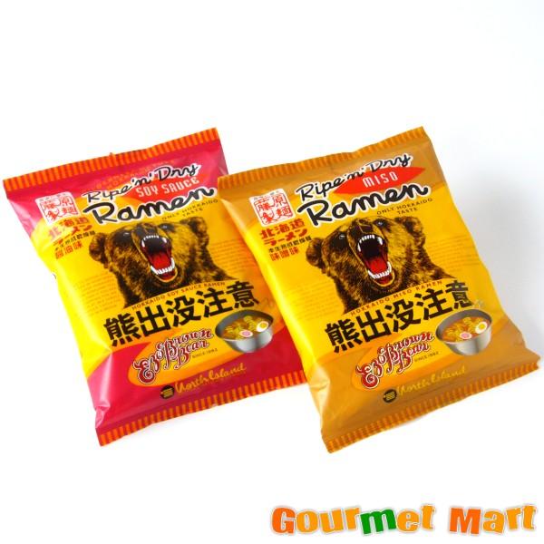 【ゆうパケット限定/送料込】北海道ラーメン 熊出没注意 醤油味・味噌味 味くらべセット