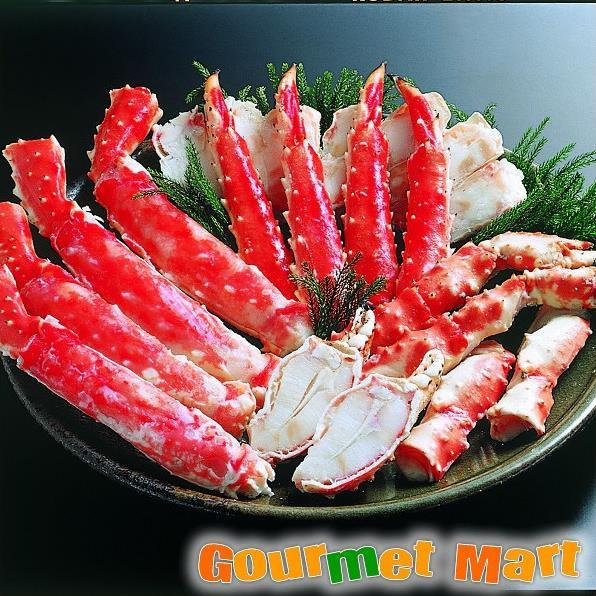 北海道海鮮ギフトセット[20]ボイルカットかに!たらばがにを食べやすくカット!