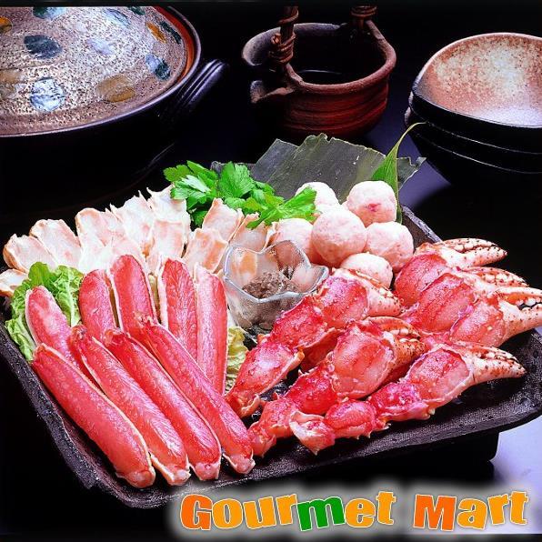 北海道海鮮ギフトセット[N-04]かに鍋セット!ズワイガニ&タラバガニ カニポーション!