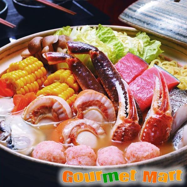北海道海鮮ギフトセット[N-01]海鮮味噌バター鍋セット!ズワイガニ カニポーション!