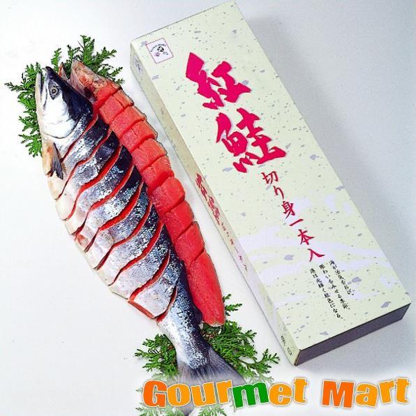 北海道海鮮ギフトセット[40]紅鮭姿切身(1切真空)