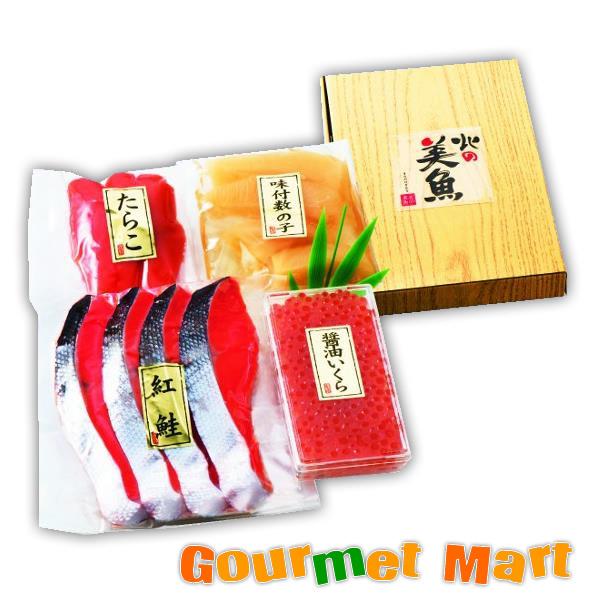 北海道海鮮ギフトセット[54]紅鮭・魚卵詰め合わせ !