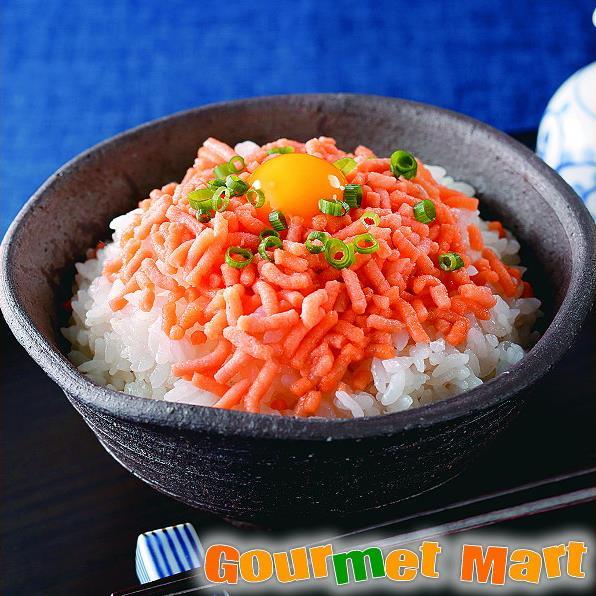 北海道海鮮ギフトセット[G-04]鮭とろフレークセット