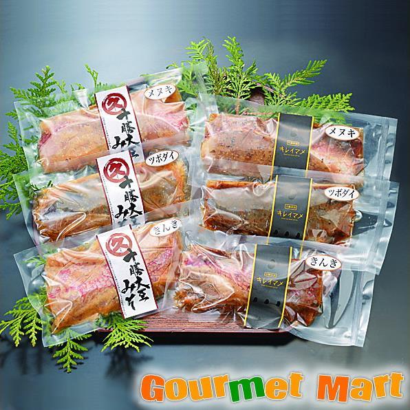 北海道海鮮ギフトセット[G-11]十勝味噌漬け魚セット !