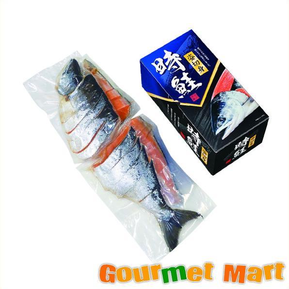 お中元 ギフト 北海道海鮮ギフトセット[S-01]時鮭姿切身(4分割真空)