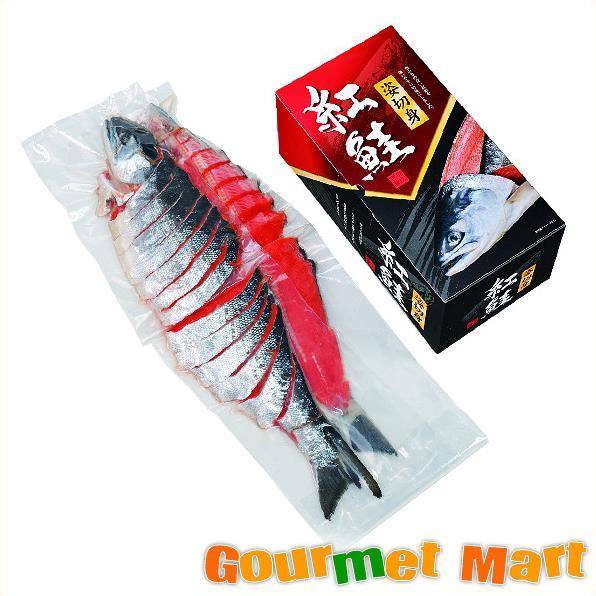お中元 ギフト 北海道海鮮ギフトセット[S-02]紅鮭姿切身(4分割真空)
