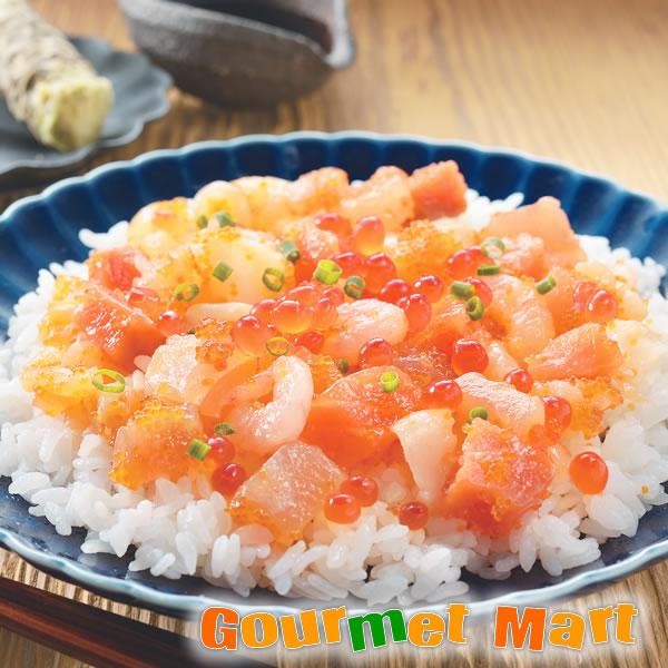 北海道海鮮ギフトセット[G-002]海鮮ばらちらし
