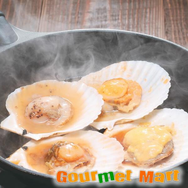 北海道海鮮ギフトセット[G-04]北海道産味漬けホタテセット