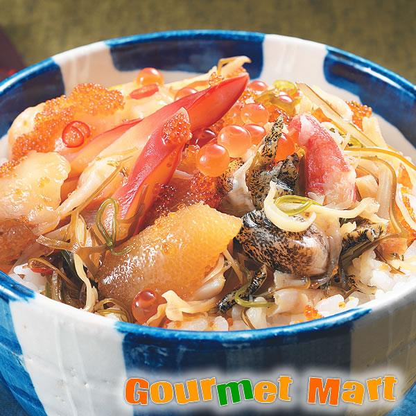 北海道海鮮ギフトセット[G-014]北海 海十丼セット