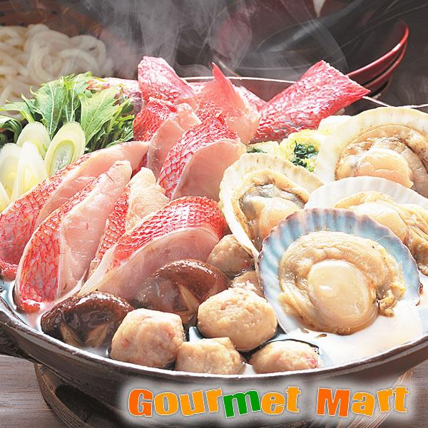 北海道海鮮ギフトセット[N-01]きんき鍋セット