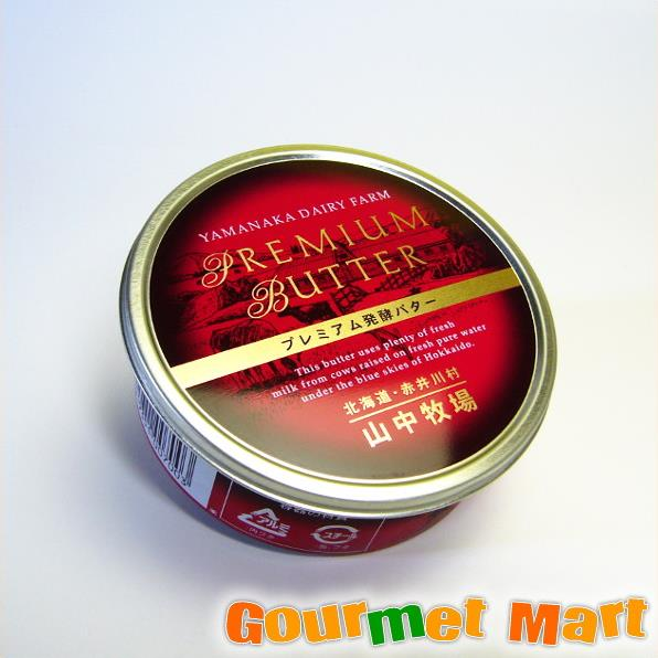 北海道限定 山中牧場 プレミアムバター(赤缶) 200g