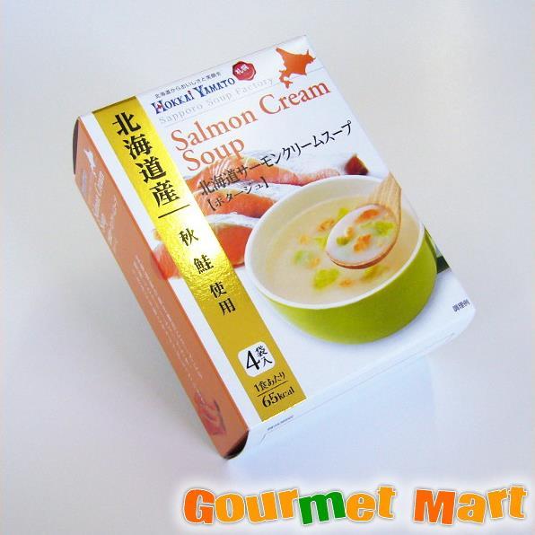 札幌スープファクトリー 北海道海老クリームスープ【ポタージュ】
