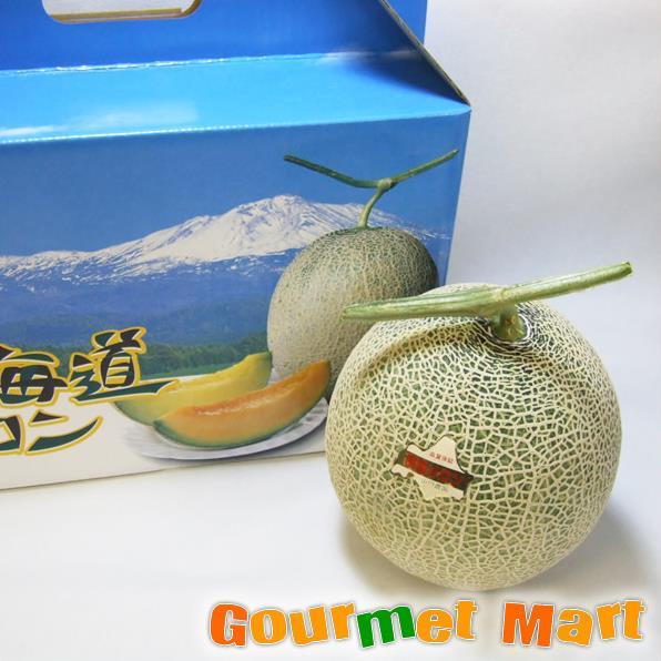 北海道産 赤肉メロン!秀品1.3kg 2玉