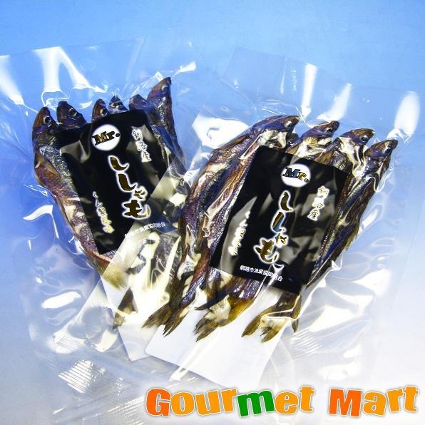 【DM便限定/送料込】釧路産 Mr ししゃも くん製風味(中)2個セット