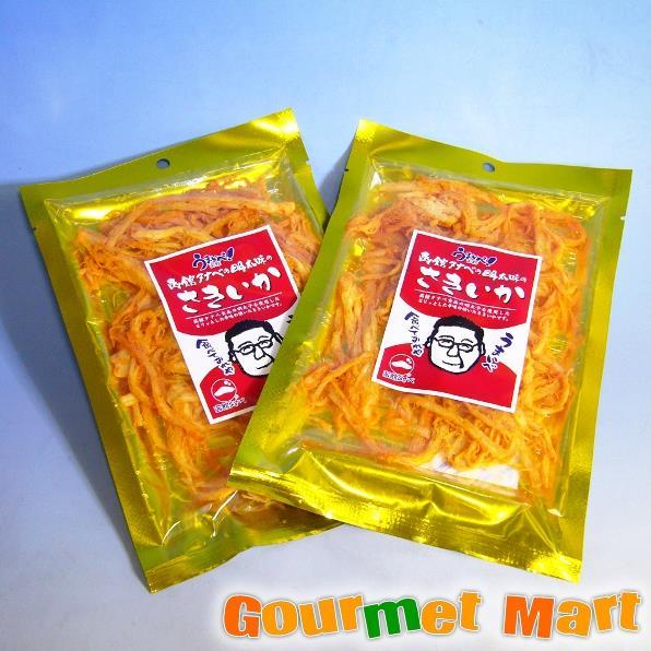 【DM便限定/送料込】北海道限定 函館タナベの明太味のさきいか 2個セット