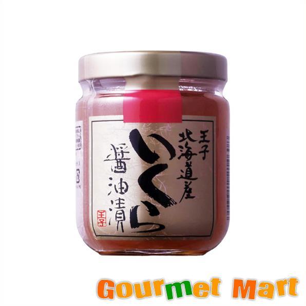 北海道 王子サーモン いくら醤油漬100g