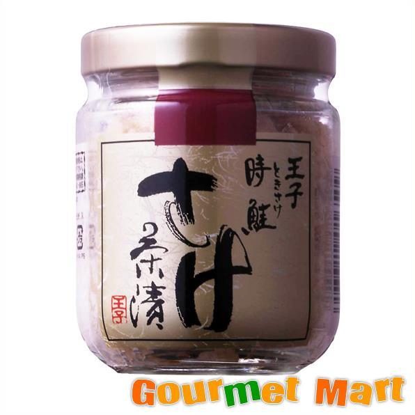 北海道 王子サーモン 時鮭さけ茶漬160g