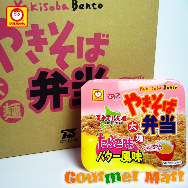 【東洋水産】マルちゃん やきそば弁当 たらこ味バター風味 1ケース(12食)