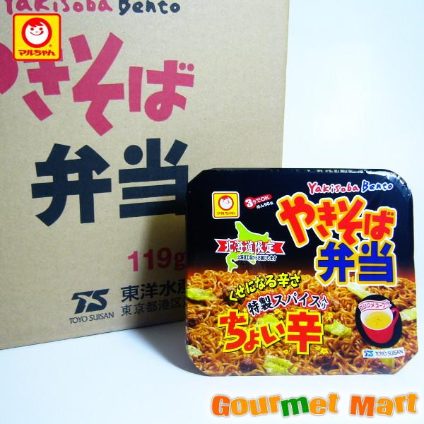 【東洋水産】マルちゃん やきそば弁当 ちょい辛味 1ケース(12食)
