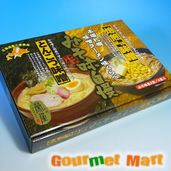 札幌榮屋 みそ味自慢 4食入