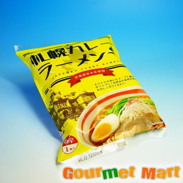 札幌榮屋 札幌カレーラーメン 1食入