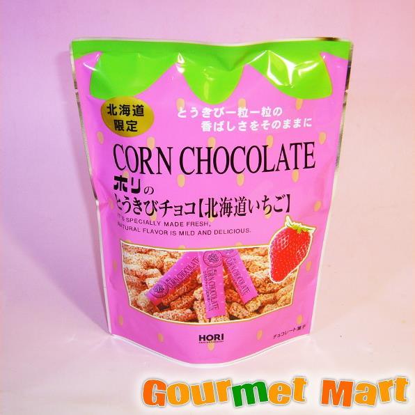 HORI ホリ とうきびチョコレート 北海道いちご10本入り