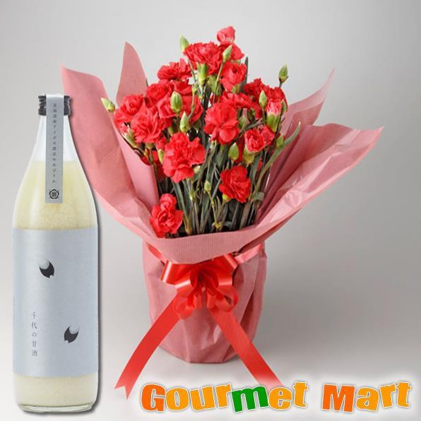 カーネーション5号鉢植え(鉢花)&月浦ワインをラッピングしてお届けいたします!