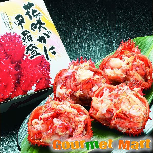 北海道海鮮ギフトセット[21]北海道産花咲蟹 甲羅盛りセット!
