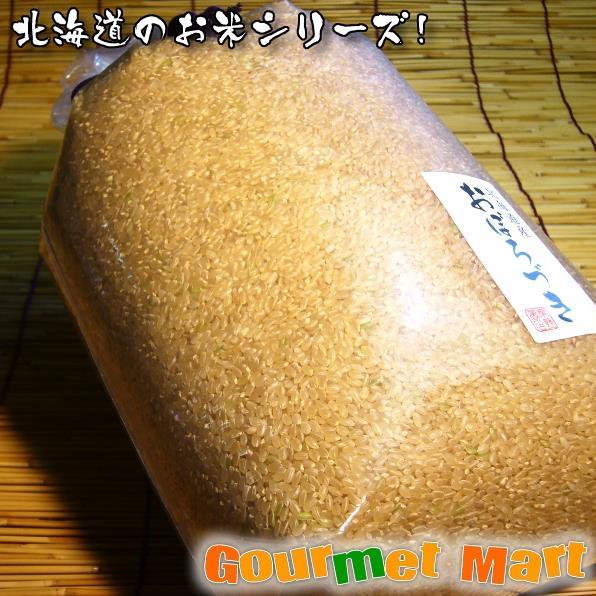 北海道のお米シリーズ 北海道米!おぼろづき 玄米5kg!