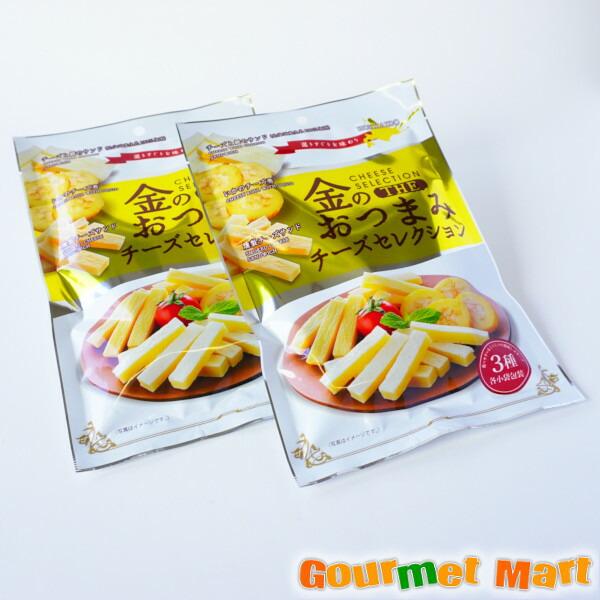 【ゆうパケット限定/送料込】金のおつまみチーズセレクションセットセット 北海道チーズ