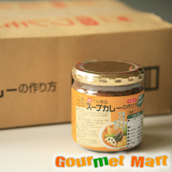 札幌スープカレー ベル食品 スープカレーの作り方マイルド180g 12本セット